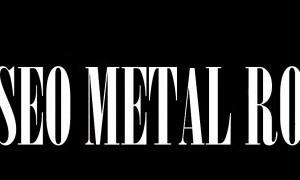 Deseo Metal Rock en Murcia